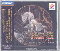 Nocturne In The Moonlight - OST