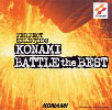 Perfect Selection - Konami Battle the Best