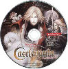 Lament Of Innocence - Special Music CD