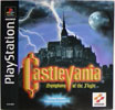 Symphony Of The Night - Limited Edition Castlevania Music Sampler CD