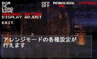 s_options_jap